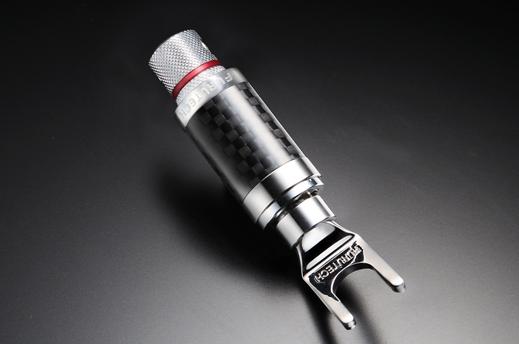 Furutech CF-201 - Kabelschuhstecker