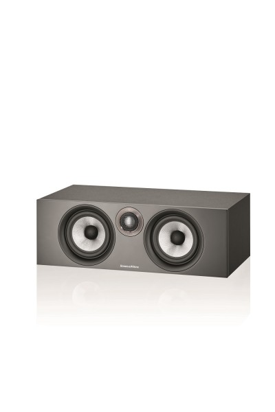 Bowers & Wilkins HTM6 S2 Anniversary